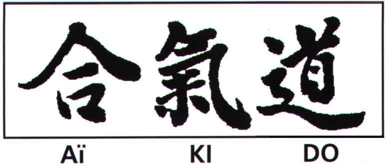 Aikido - Selbstverteidigung