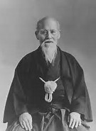 Ueshiba Morihei (1883 - 1969)